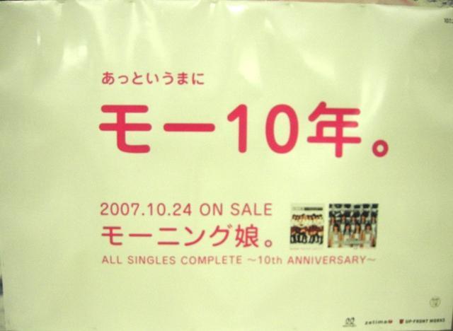 f:id:SIBA:20071105200251j:image