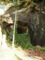 旧田浦隧道跡(船越隧道の隣)