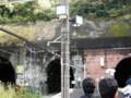 七釜トンネル(田浦駅ホーム上から)