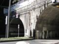 逸見隧道と新逸見隧道と吉倉洞道碑