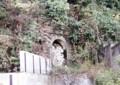 五岳荘隧道(北側)