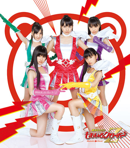 http://www.momoclo.net/discography/single08.html