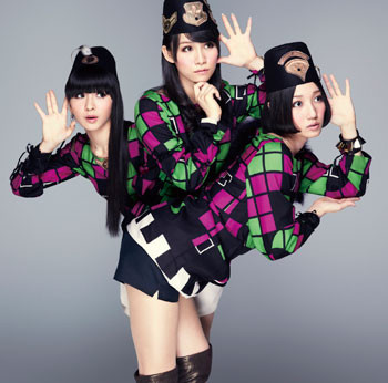 http://www.perfume-web.jp/discography/?s12