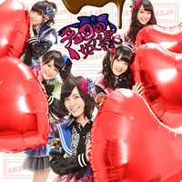 http://www.ske48.co.jp/discography/?id=219&select=single