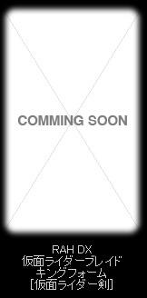 f:id:SIZUMA:20121027232637j:image:w360
