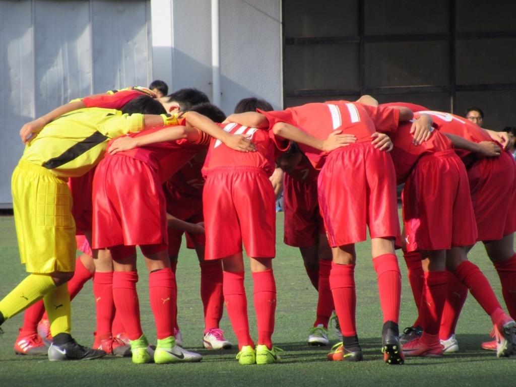 f:id:SJ11football:20170718164658j:plain