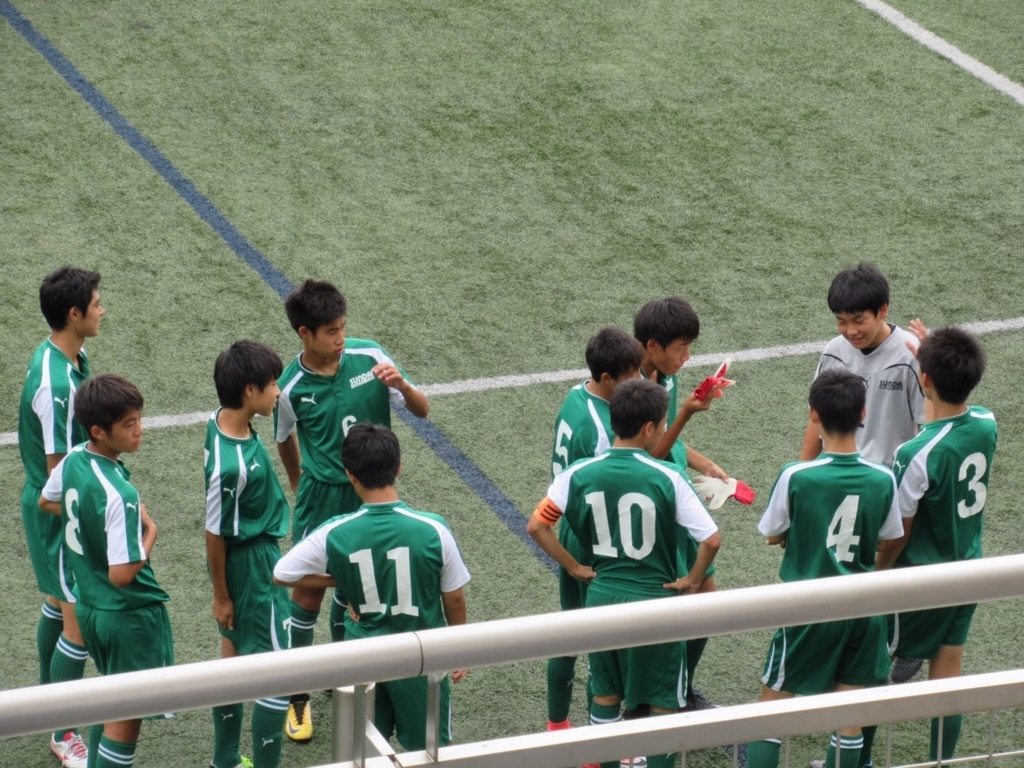 f:id:SJ11football:20170804134517j:plain