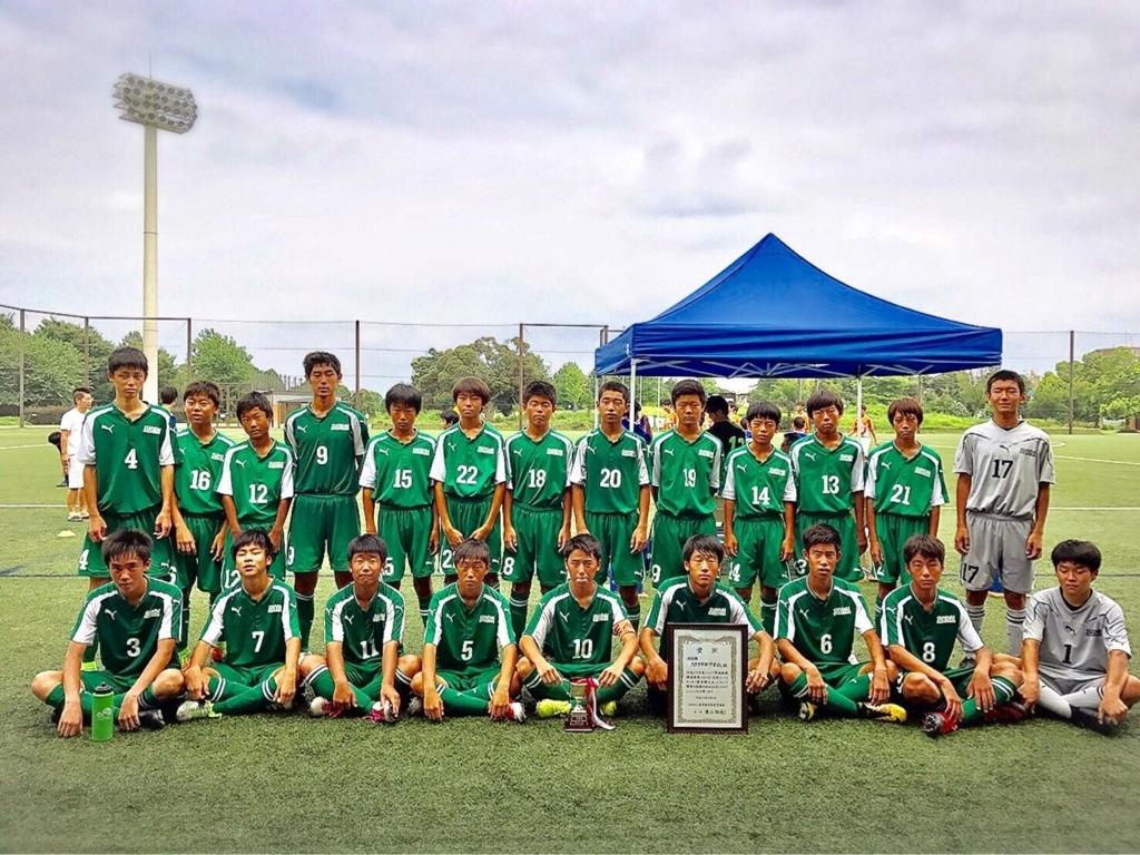 f:id:SJ11football:20170825100732j:plain