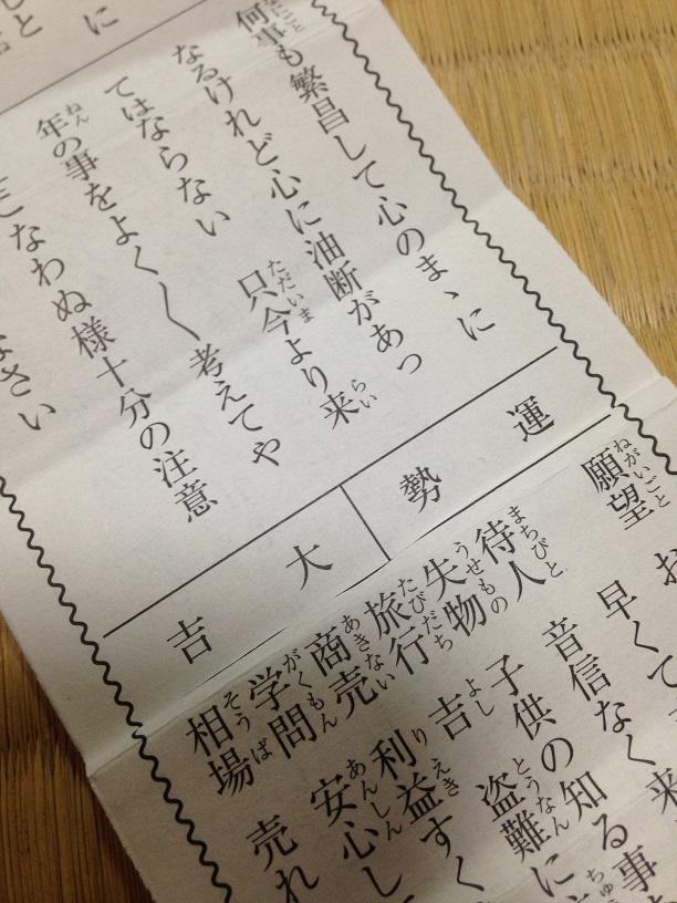 f:id:SKJ_suzukikaikei:20170105205732j:plain