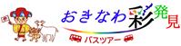 f:id:SKS2016:20201116192002p:plain