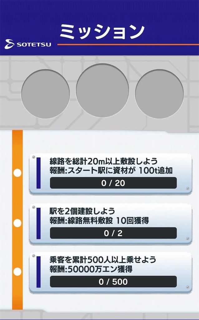 f:id:SKY-BLOG:20181230063946j:image