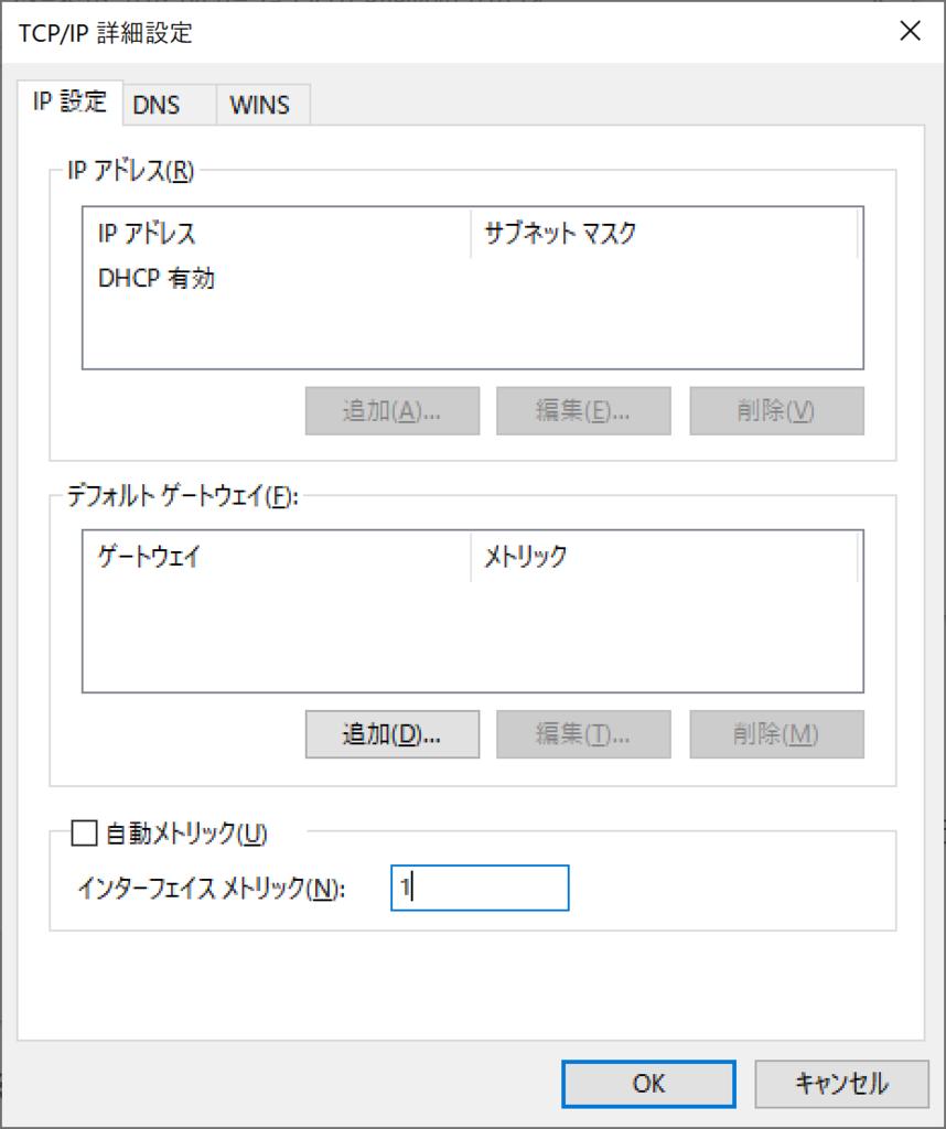 f:id:SKY-BLOG:20190226225336p:plain