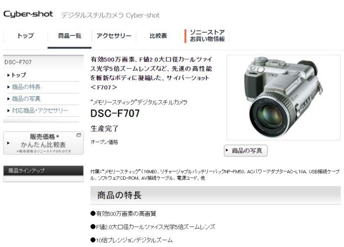 f:id:SL-denkichi:20210712234851j:plain