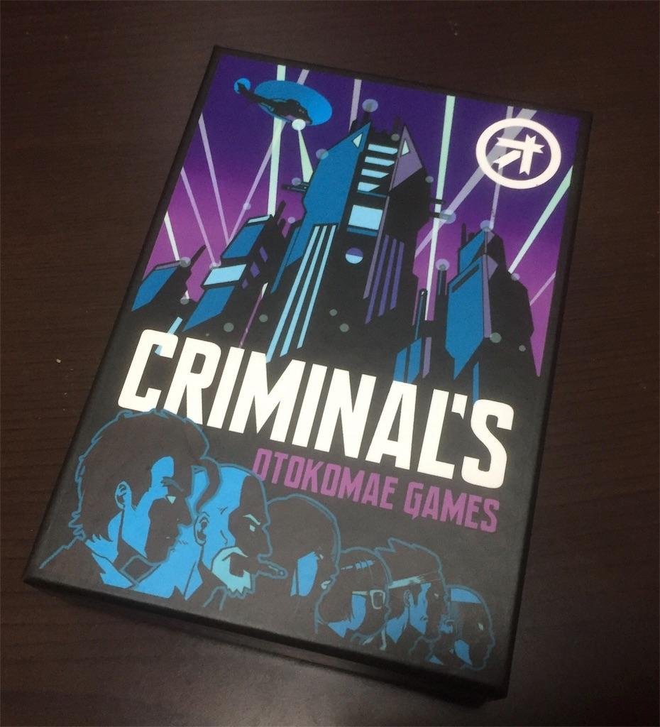 CRIMINAL'S パッケージ
