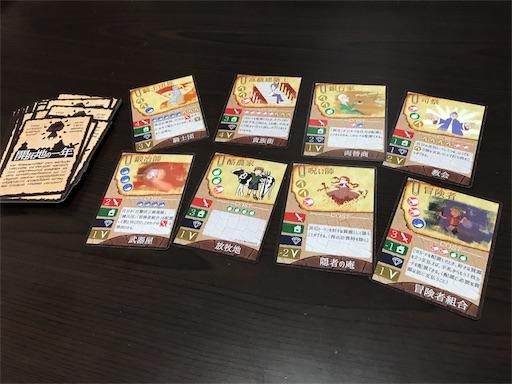 開拓地の一年 カード