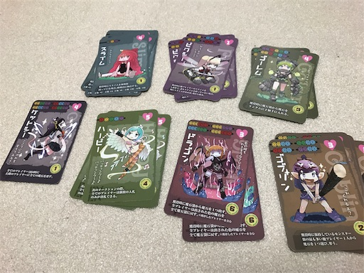 マモノノ カード