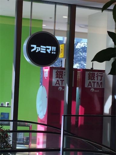 永田町駅 ファミマ