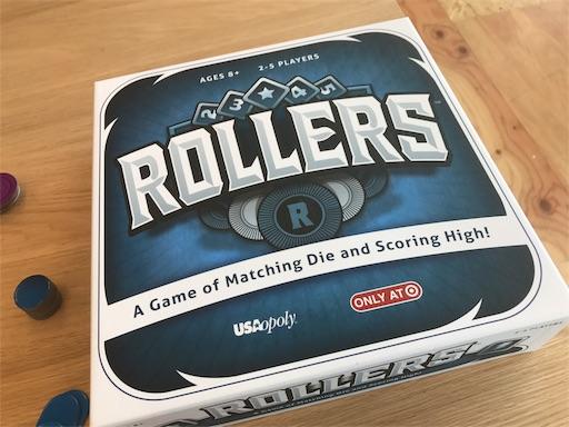 へちょボド<ROLLERS>2
