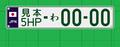 20181020010128