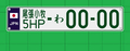20181020010129