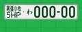 20181020010556