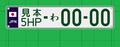 20181020010557