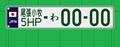 20181020010558