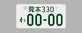 20190129200139