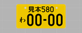 20190129200143
