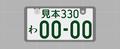 20190129200146