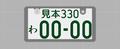 20190129200147