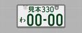 20190129200148