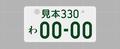 20190202213707