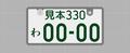 20190202213713