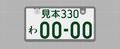 20190202213716