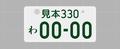 20190202213719