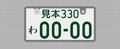 20190202213725