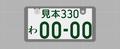 20190202213727