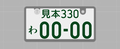 20190202213728