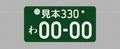 20190202215251