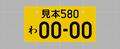 20190202215252