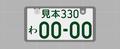 20190202215255