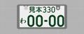 20190202215256