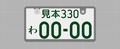 20190202215257