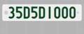 都道府県番号か、又は、郵便区番号(上2桁)+アルファベット