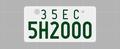 都道府県コード(№35=山口県)+アルファベット