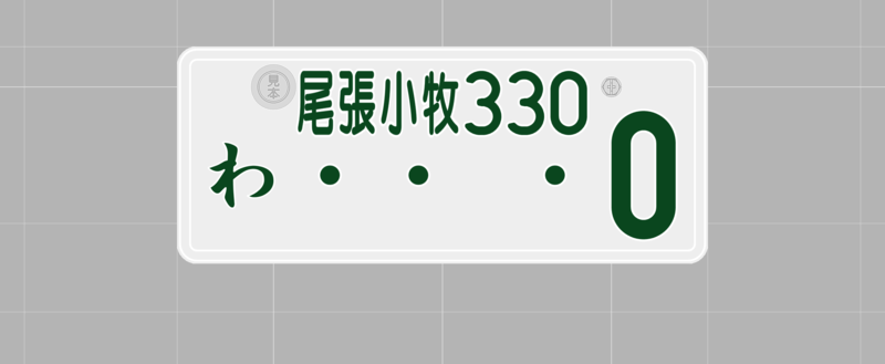 20190606200506