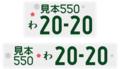 Ⓜhttps://f.hatena.ne.jp/SLAP-OVER/(民生用併用案B系)/