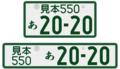 Ⓕ1連指定番号の拡大で減った両端の余白を元に戻す。