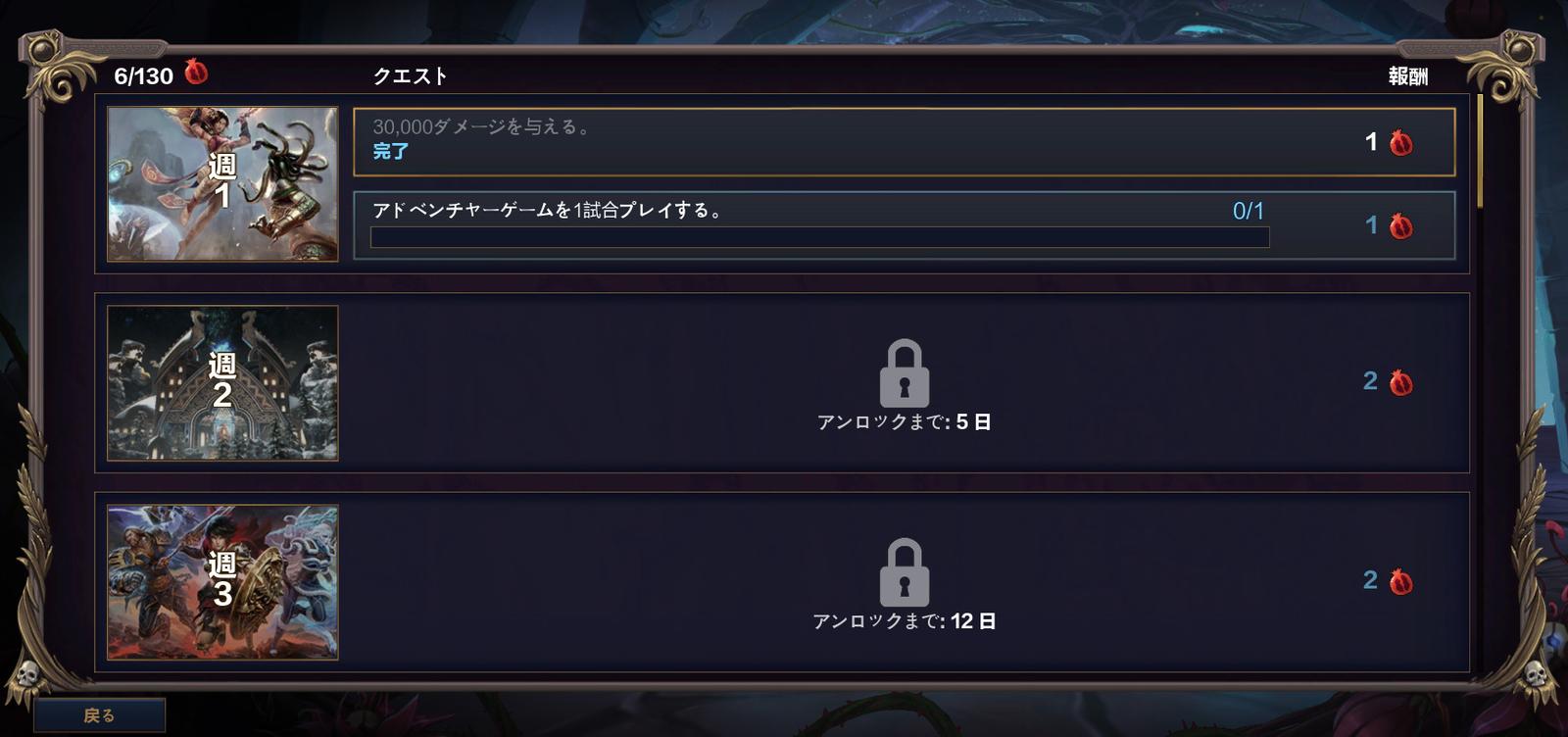 SMITE実況解説